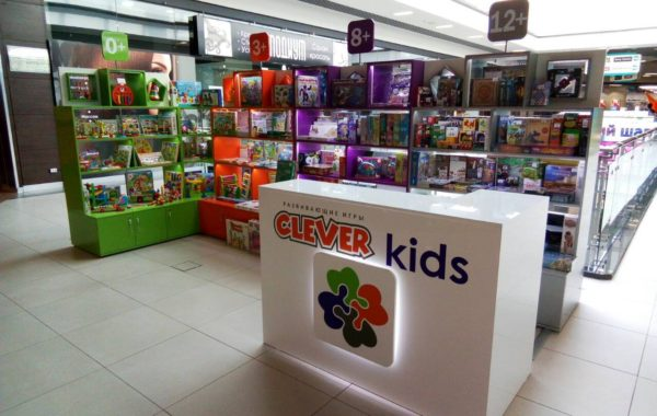 Островок для продажи детских игр