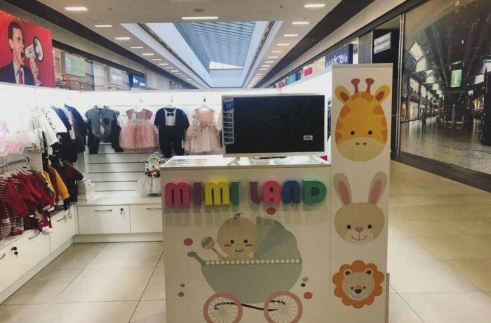 Павильон для детской одежды